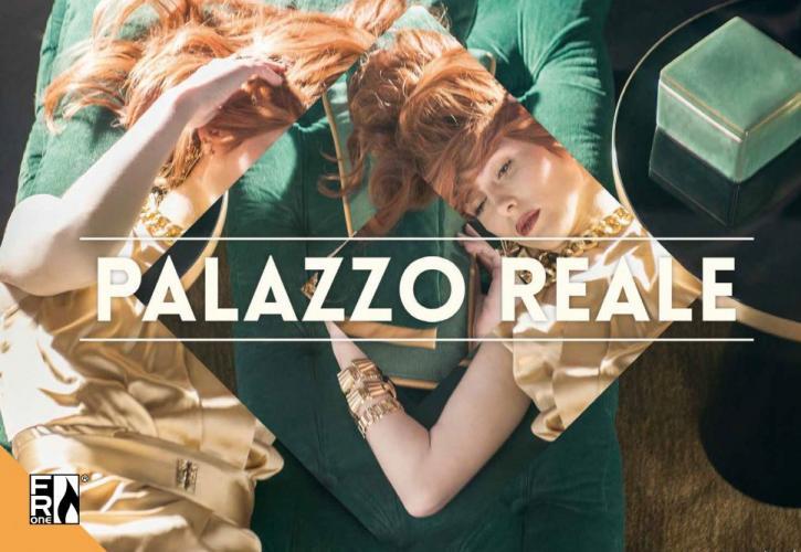 FROne2015PalazzoRealePressrelease